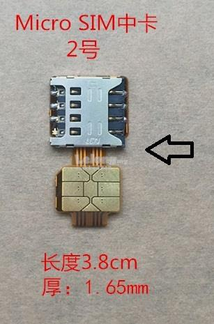 Dual Sim + Memory Card Adaptor /Extension -FOR ANDROID HYBRID SIM SLOT