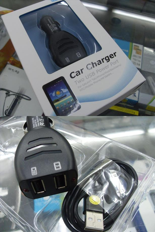 Dual usb port car charger for samsung galaxy tab iphone htc blackberry..