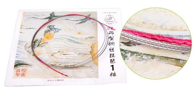 DunHuang Chinese Guitar Lute Strings (1st String)