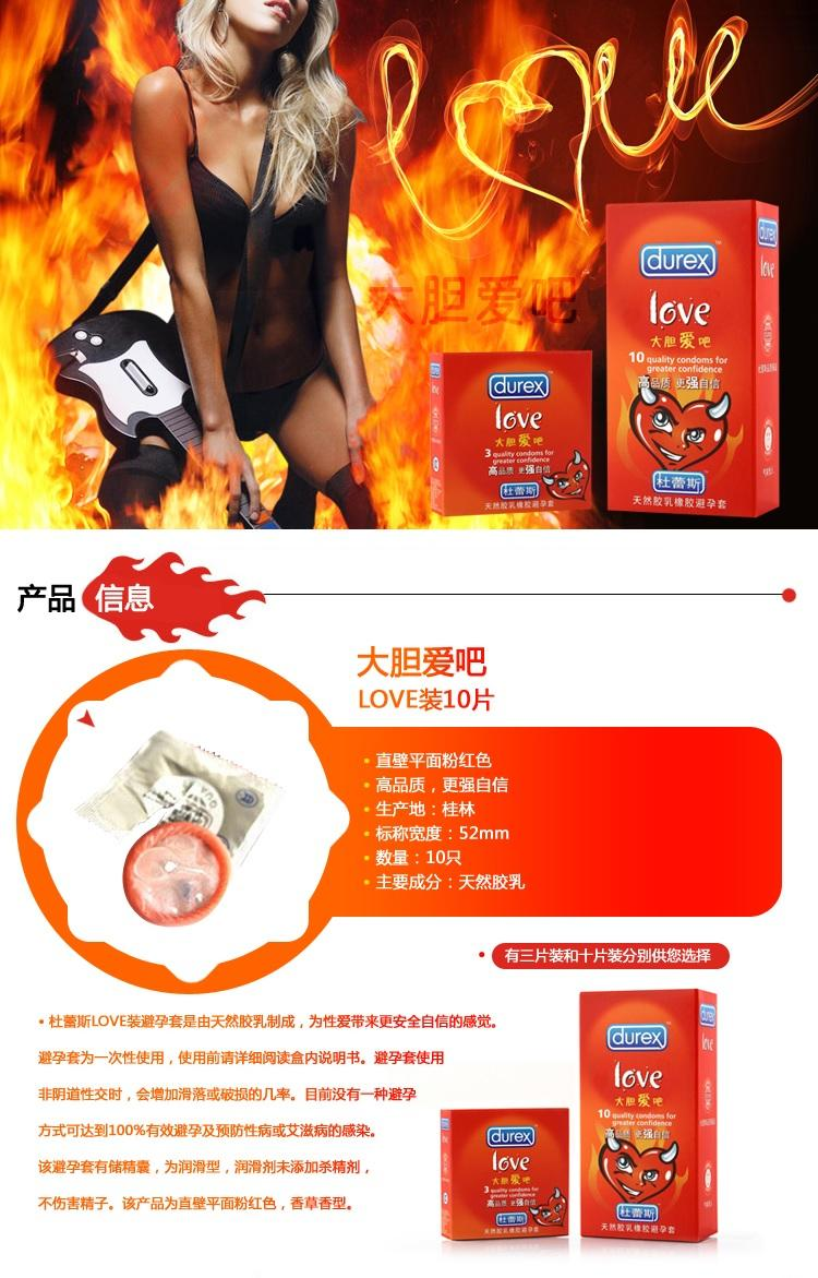 Durex Condom Love Greater Confidence 10's (with Free Gift)