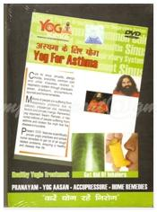 DVD for Asthma by Swami Ramdev Ji in English & Hindi  Dual Language