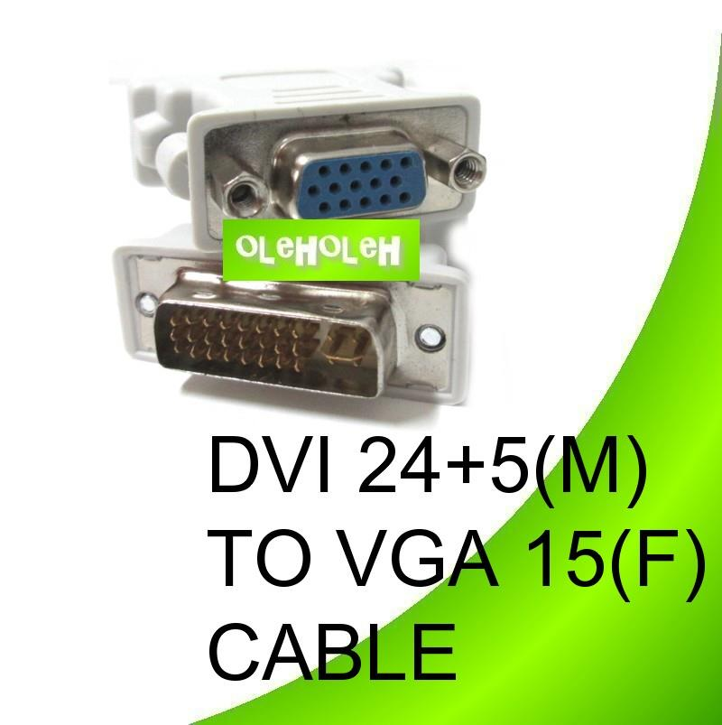 DVI 24+5(M) to VGA 15(F) Cable Adapter Converter