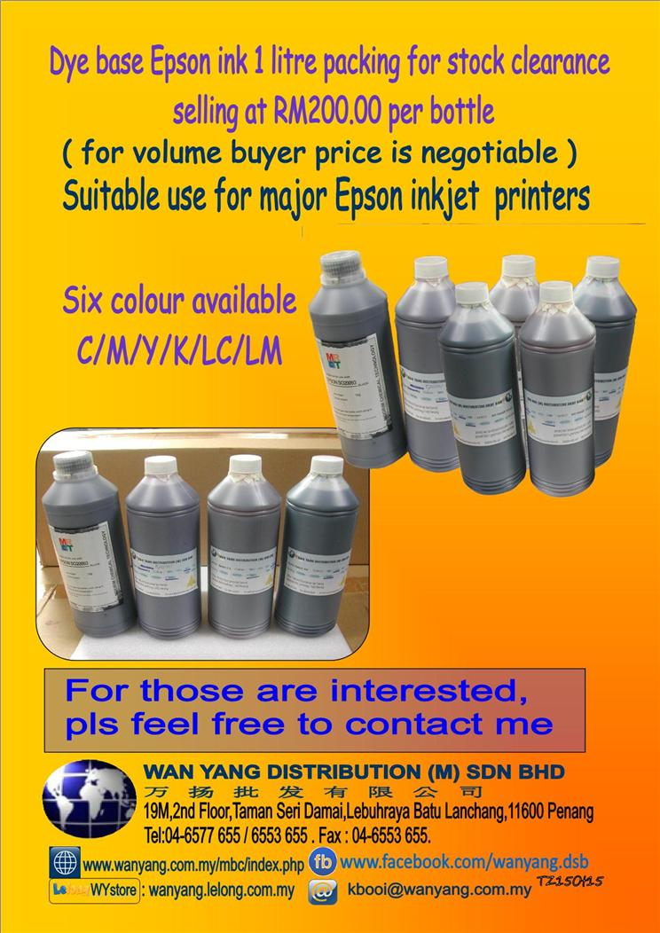 Dye base Epson ink 1 litre packing for stock clearance