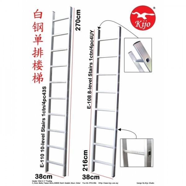 E-110 10-level ladder