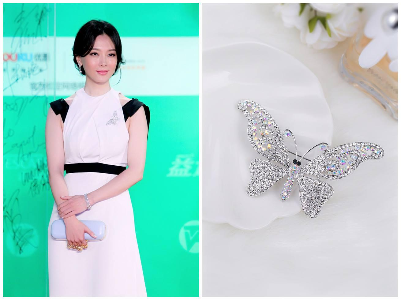 E0293 COUTURE BUTTERFLY BROOCH