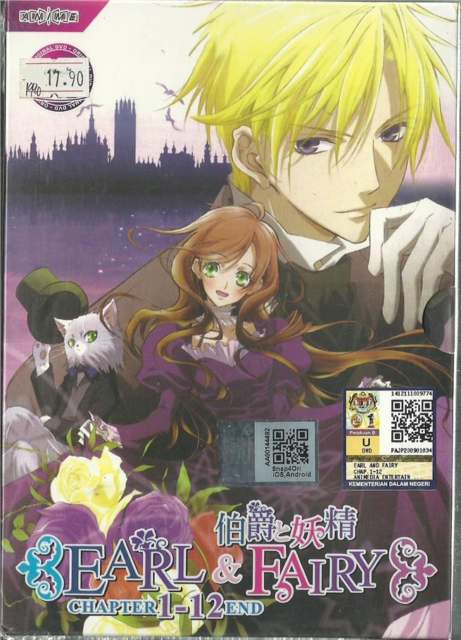 EARL & FAIRY - COMPLETE ANIME TV SERIES (1-12 EPIS)