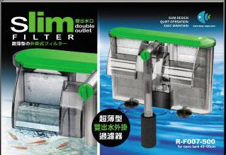 EASY AQUA Slim Filter For Nano Tank 45~60cm (double outlet)
