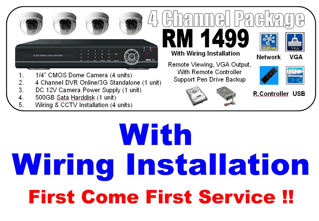 =EDA= LIMIT UNIT RM1499 4 CHANNEL DVR & 1/3' CAMERA CCTV W..