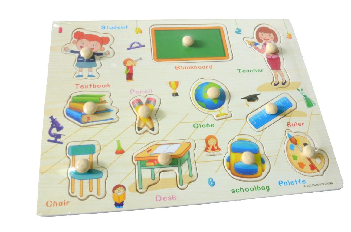 Educational Learning Wood Puzzle- School