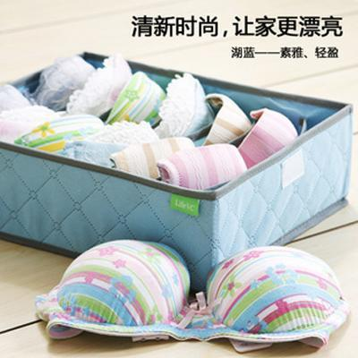[EH399-16147] 7 Grid Bamboo Charcoal Color Storage Box With Soft Cover