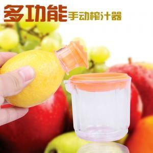 [EH471-16162] Orange & Lemon Squeezer ~As Seen On TV~