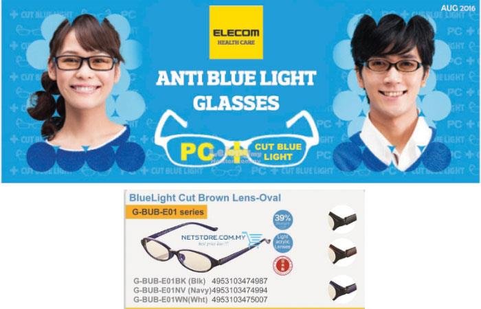 Elecom 39% Anti-BlueLight Lens Computer/Tablet Eyewear Glasses ESeries