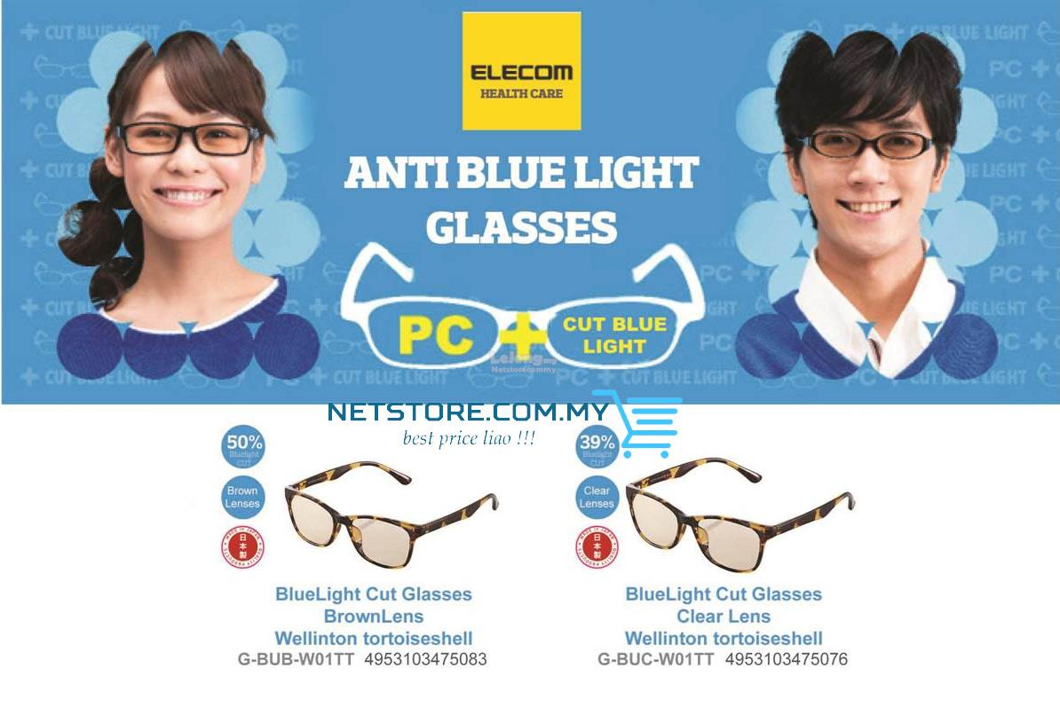 Elecom Anti-BlueLight Lens Computer/Tablet Eyewear Glasses Wellinton