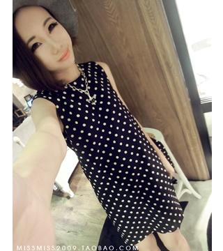 Elegant Women Casual Dress