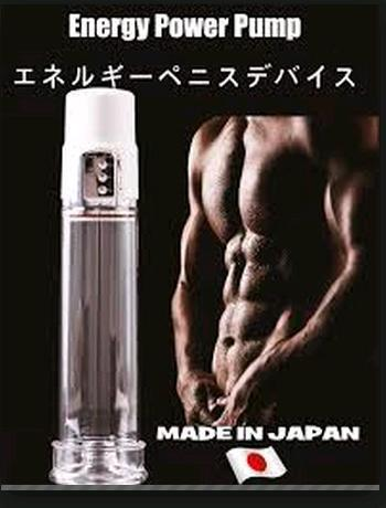 ENERGY POWER PUMP (free Gift) : JAPAN PUMP MEN EXTRA SIZE.. HOT SALE!!