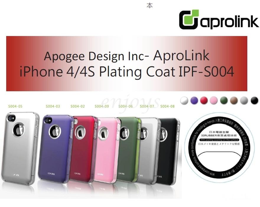 Enjoys: APROLINK IP-S004 Plating Series Case Shell Cover iPhone 4 4S