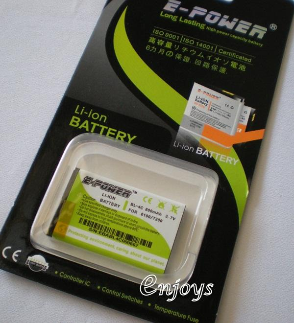 Enjoys: EPOWER Long Lasting Battery BL-4C Nokia 3500c 6131 6260 6300
