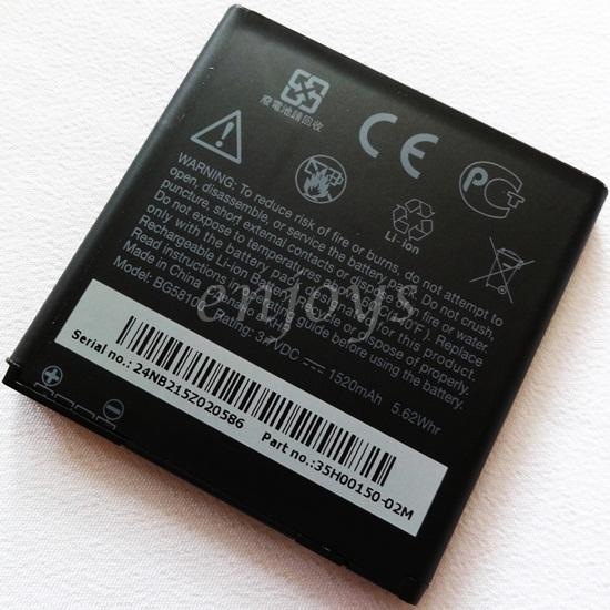 Enjoys: Genuine Battery BG58100 HTC Sensation / Sensation 4G ~1520mAh