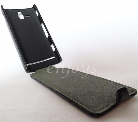 Enjoys: Leather Protective Case Pouch for Sony Xperia U / ST25i ~BLACK