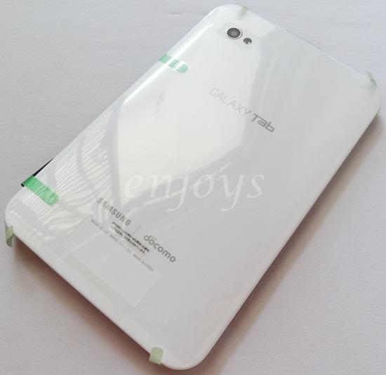 Enjoys: Real ORIGINAL HOUSING Casing Samsung P1000 Galaxy Tab ~WHITE