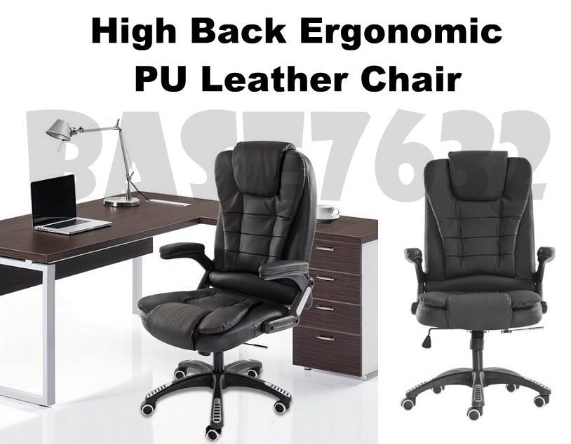 Ergonomic  Office Computer PU Leather Chair with Tilt Lock Mechanism
