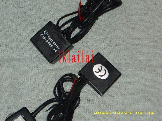 Euro R EL Meter Relay / Inverter Made In Taiwan