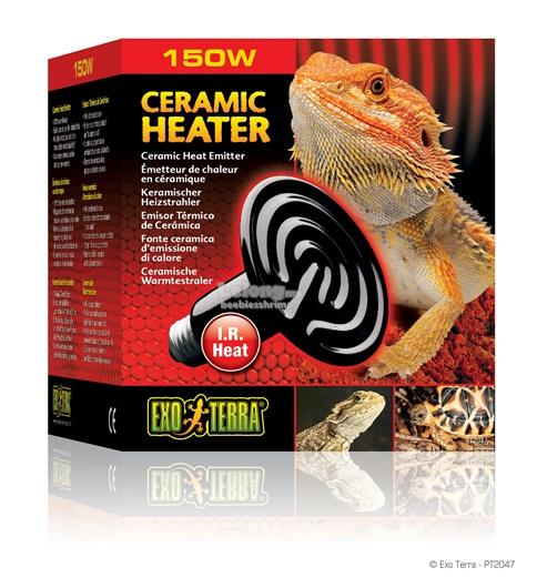 Exo Terra Heat Wave Lamp 150W