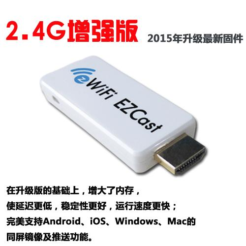 EZCast Enhanced Miracast dongle hdmi stick Airplay Mirror Display