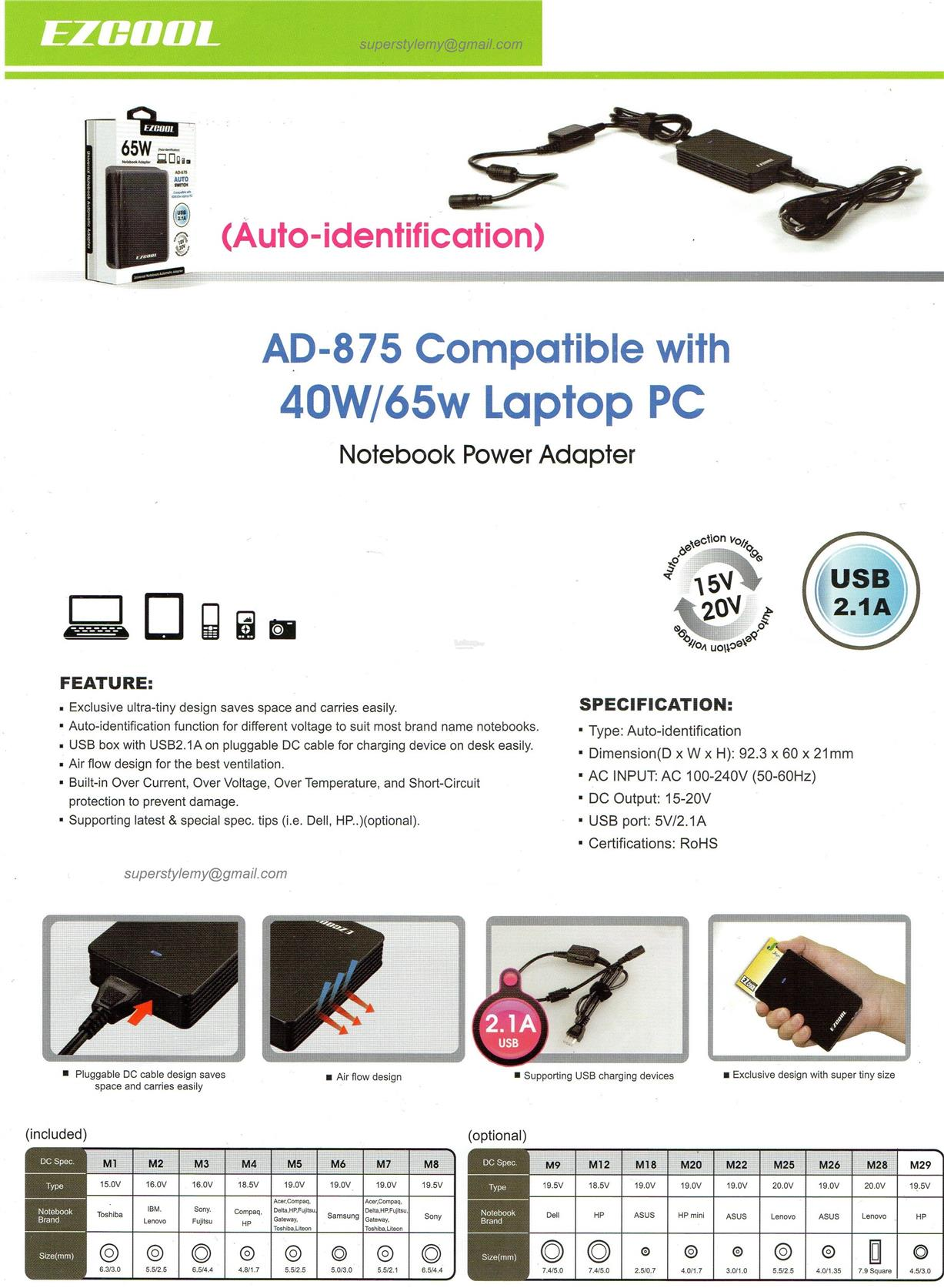 EZCOOL Notebook Power Adapter with USB Charger ( AD-875 )