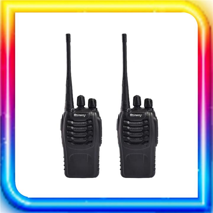 F25 Civilian Walkie Talkie Set