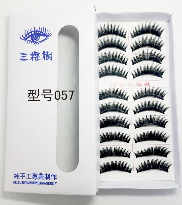 Fake Eyelashes Thick Type - 057