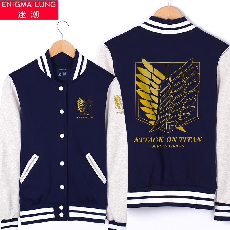 Fall Winter Men BaseBall Team Sweater/ Jacket Attack on Titan