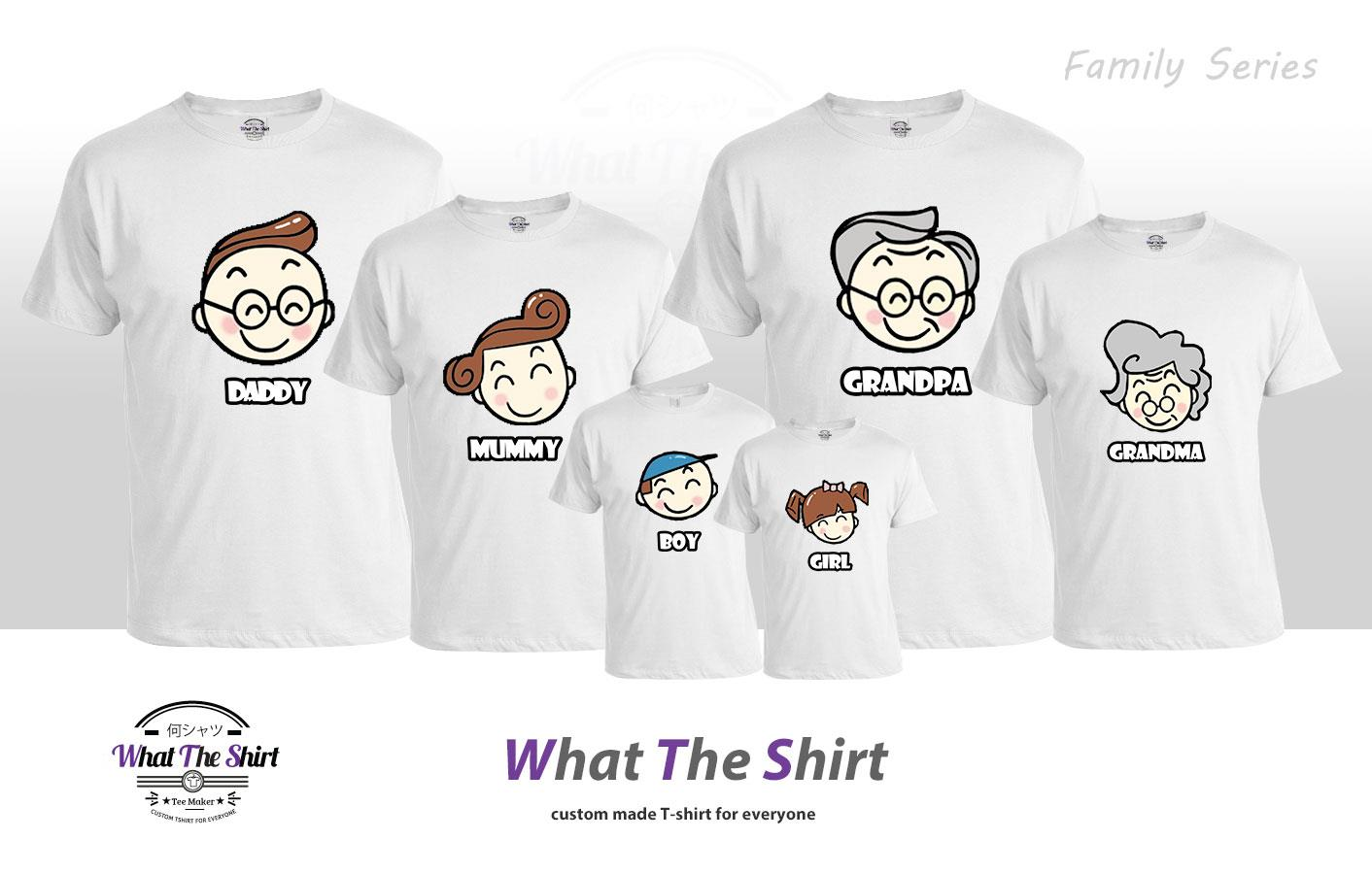 Family Shirt New Year Tshirt Travel Shirt Custom Made 6Pcs
