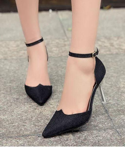 Fashion Blink High Heel Shoes (Black)