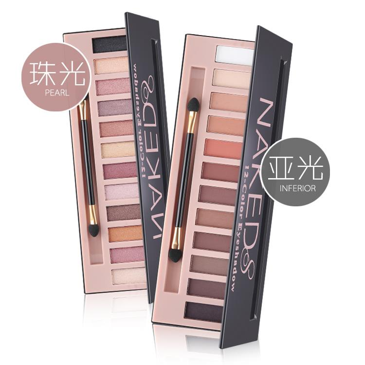 Fashion Charming~12 Colors NAKED Eyeshadow