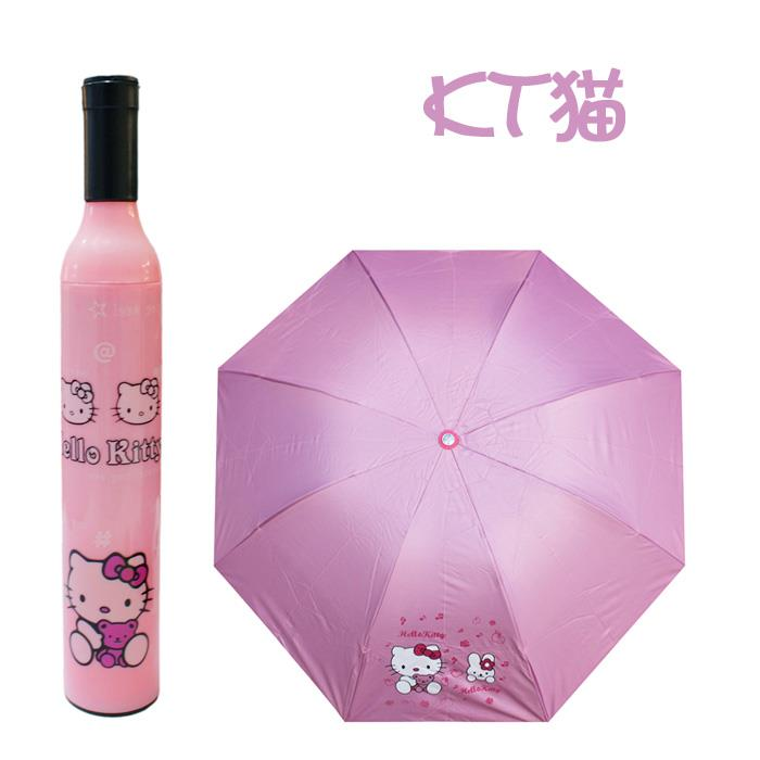 Fashion Cute Cartoon Bottle Umbrella