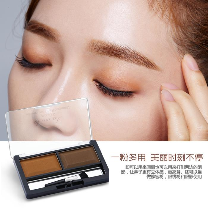 Fashion! Double Color Eyebrow Powder