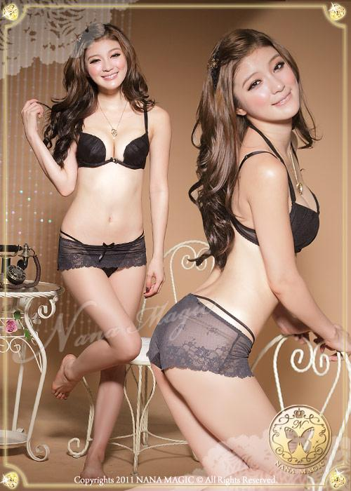 Fashion Halter-style Push-Up Bra Set 15029 (Black)