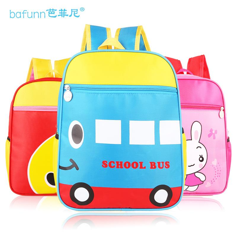 Fashion Kid Backpack / Children Trolley Bag / Kid school bag
