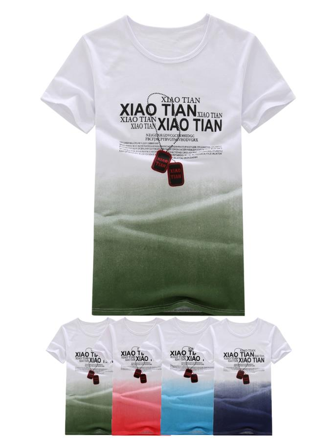 Fashion Men T-shirt 12922 (819)