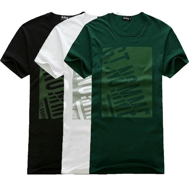 Fashion Men T-shirt 12922 (Green Pattern)