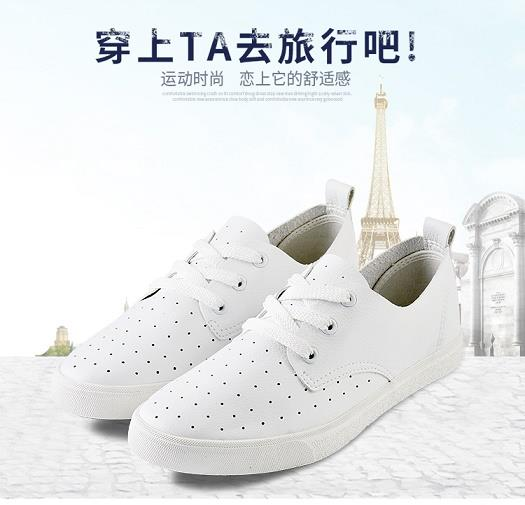 Fashion Style Breathable Casual PU Sneakers Couple Slipon