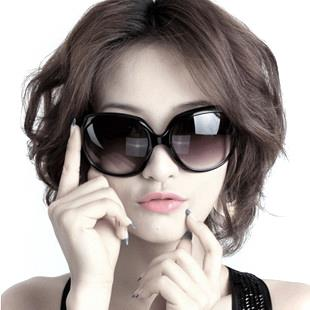 Fashion Super Large Frame Gradient Sun Glasses