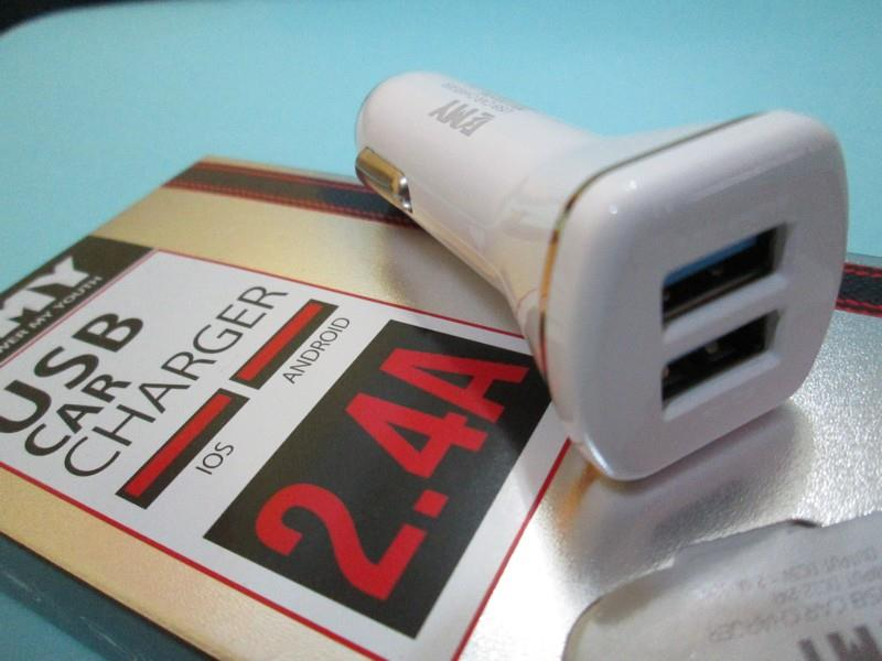 Fast Charger 2.4A Car Charger with Dual USB Port. fast charge for car