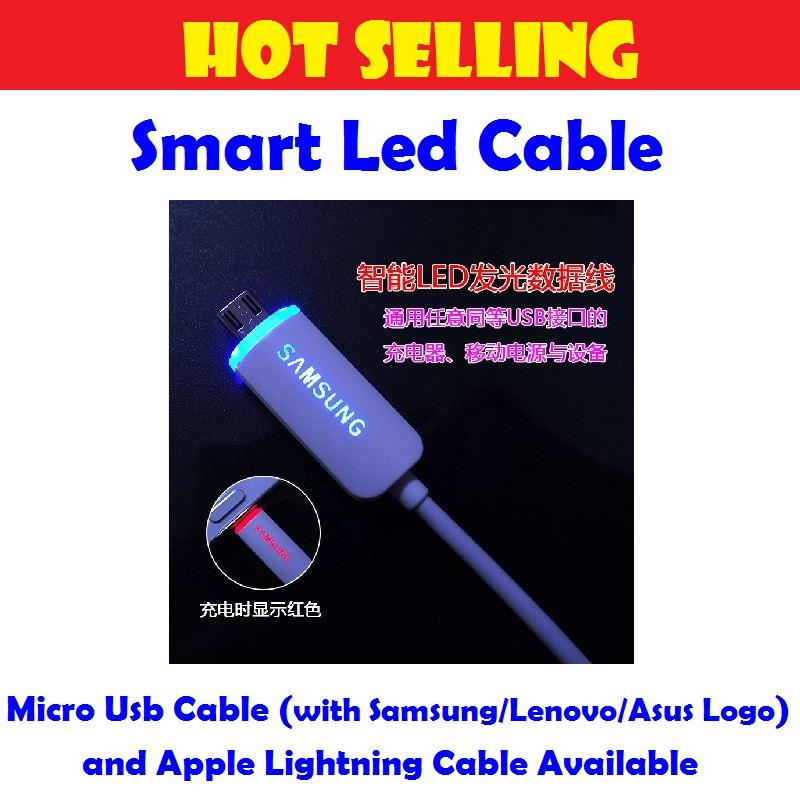 FAST CHARGING SAMSUNG/APPLE LED LIGHTING USB DATA CABLE