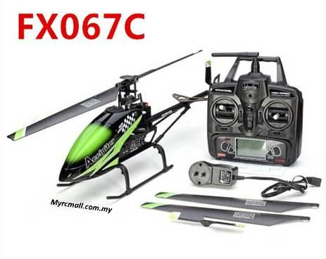 FeiLun FX067C FX067 Accipiter 2.4G 4CH Flybarless RC Helicopter Toy