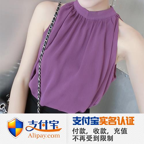 FEMALE WOMAN WOMEN SINGLET TANK ALIPAY LACE DINNER WEAR FORMAL PARTY