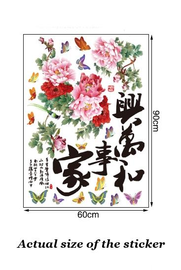 Feng Shui Home Deco Wall Sticker Peony Flowers Bring Prosperous Luck