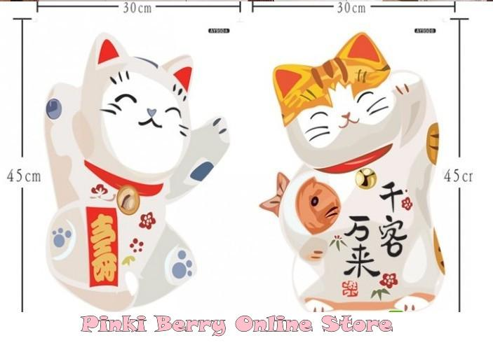 The gallery for lucky cat design - Lucky car color feng shui ...