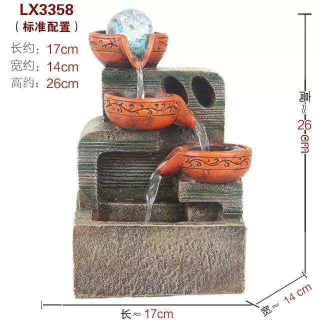 FENG SHUI WATER FOUNTAIN LX3358 TABLE TOP WATER FEATURES DECORATION